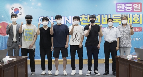 韓中日圍棋友誼賽線上開幕