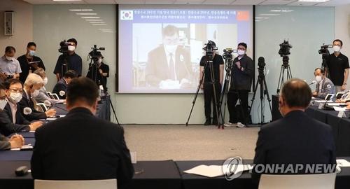 詳訊:韓中建交29週年紀念論壇在首爾舉行