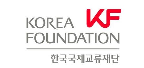 韓中青年友好交流研討會24日線上舉行