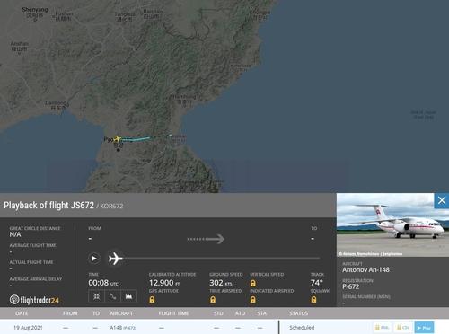 消息:金正恩專機同款客機昨從平壤飛元山