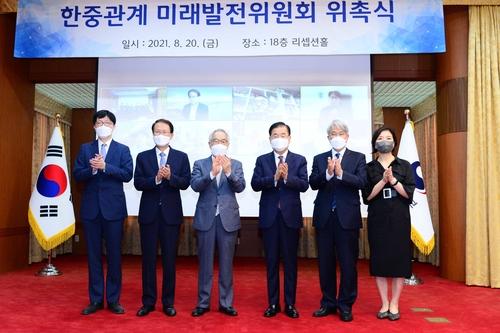 韓外交部委任韓中關係未來發展委委員