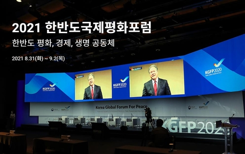 韓統一部下周將舉辦韓半島國際和平論壇