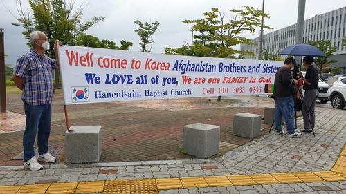 首批來韓377名阿富汗人入住臨時安置點