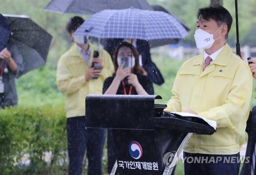 8月27日,在國家公務員人才開發院,法務部次官(副部長)姜聲國發表講話。 韓聯社