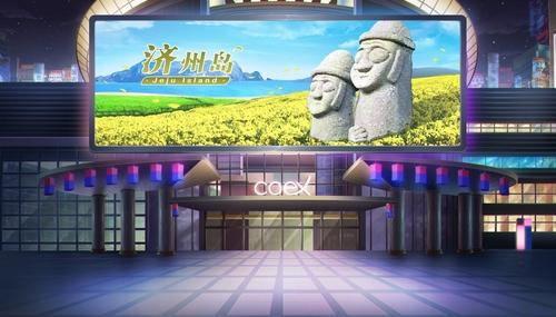 南韓人氣景點亮相中國手遊《勁舞團》