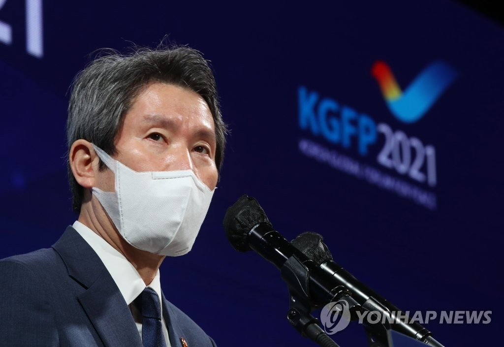 韓統一部長官強調韓朝美重啟對話重要性