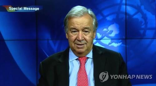 聯合國秘書長高度評價文在寅DMZ和平地帶構想