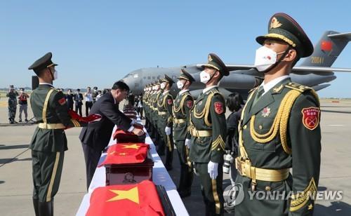南韓向中國移交109具志願軍遺骸