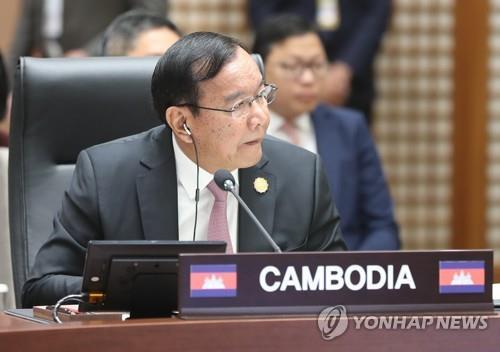 柬埔寨副首相將訪韓出席南韓-湄公外長會議