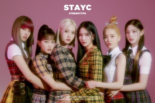 韓女團STAYC將推新輯回歸