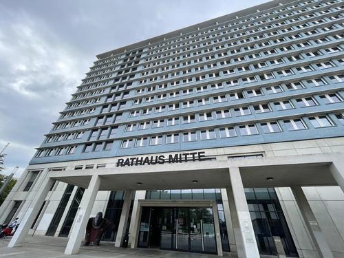 資料圖片:德國柏林米特區政府大樓 韓聯社