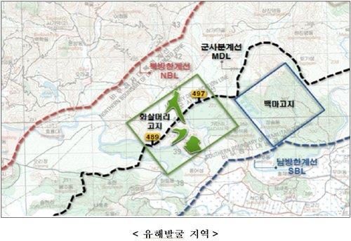 韓軍在白馬高地啟動韓戰陣亡者尋骸工作