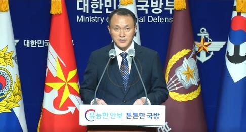 9月6日,國防部副發言人文洪植答記者問。 韓聯社