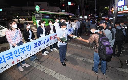 首爾市將積極鼓勵外籍居民接種新冠疫苗