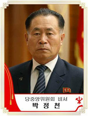 朝軍總參謀長樸正天晉陞為政治局常委