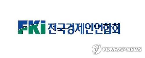 韓臺民間經合委開會共商合作方案