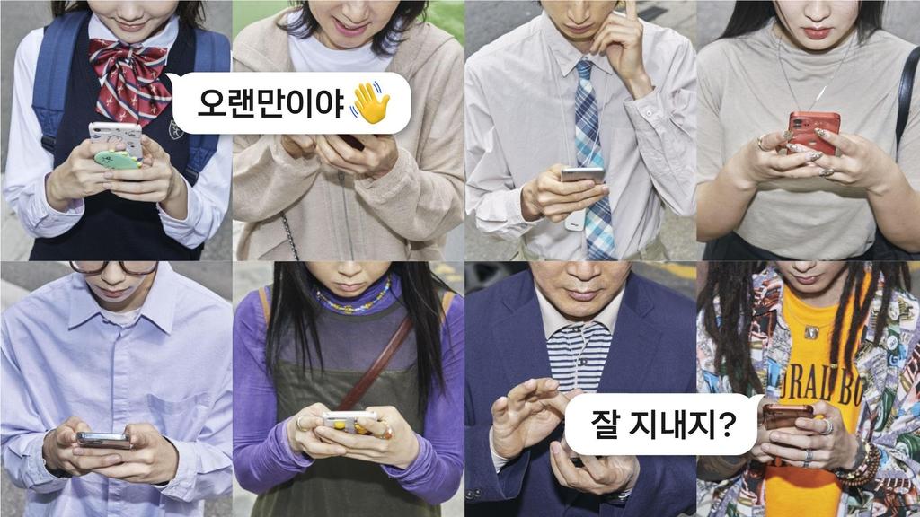 報告:南韓社交應用消費全球第五