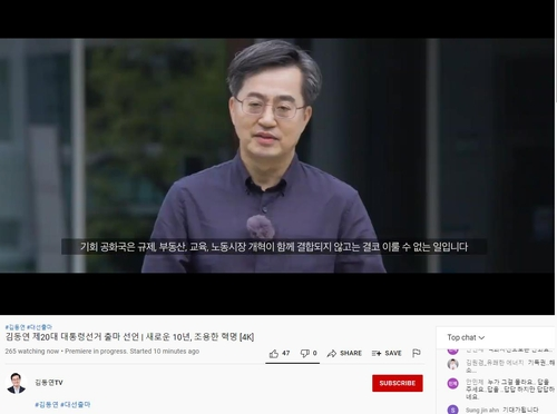 南韓前副總理金東兗正式宣佈參選下屆總統