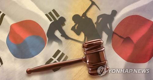 二戰勞工遺屬對日本戰犯企業索賠敗訴