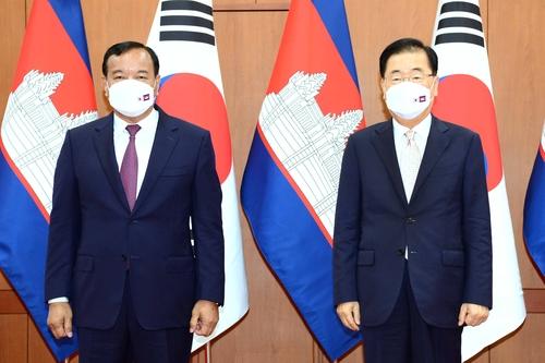 南韓柬埔寨外長在首爾舉行會談