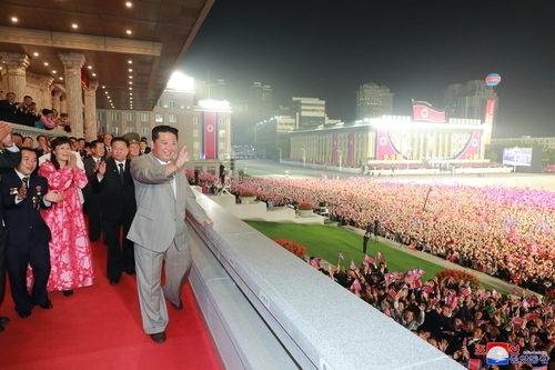 詳訊:朝鮮舉行民防閱兵 金正恩出席但未講話