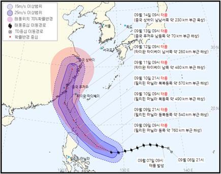 """颱風""""燦都""""下周或給南韓帶來局部暴雨"""