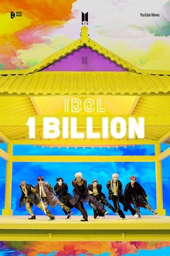 防彈少年團《IDOL》MV播放量破10億