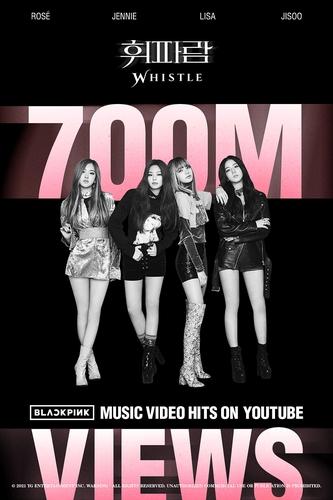 BLACKPINK出道主打歌《WHISTLE》MV播放量突破7億。 Y娛樂G供圖(圖片嚴禁轉載複製)