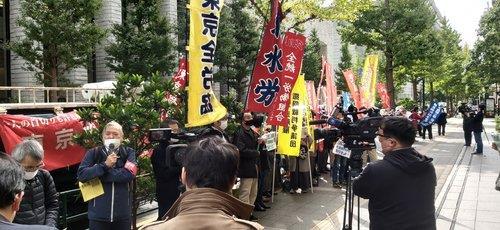 三菱重工不服財產查封上訴被韓最高法院駁回