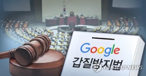 """南韓""""反谷歌法""""正式施行"""