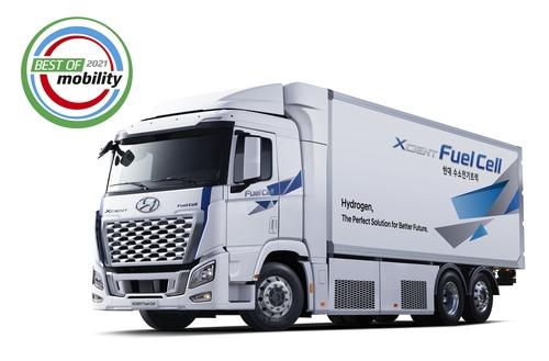 現代氫能重卡XCIENT獲德國車展最佳智慧出行獎