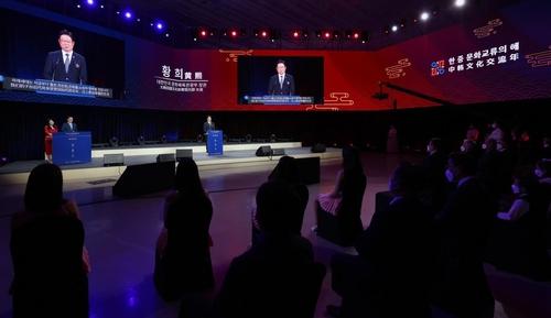 韓中文化交流年開幕式在首爾舉行