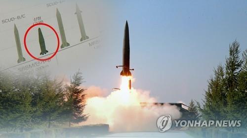詳訊:朝鮮向東部海域發射2枚彈道導彈