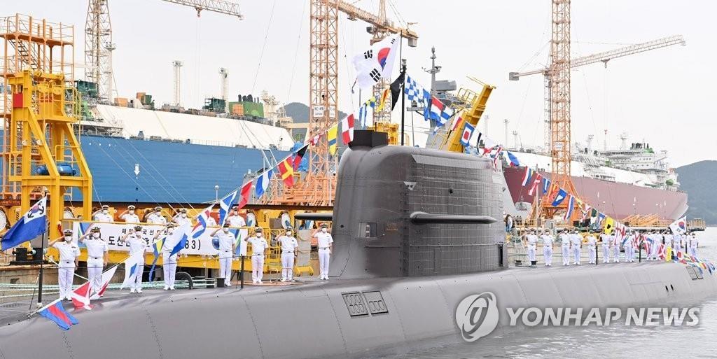 簡訊:韓潛艇成功試射自研潛射彈道導彈