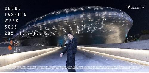 2021秋季首爾時裝周將播放古宮時裝秀視頻