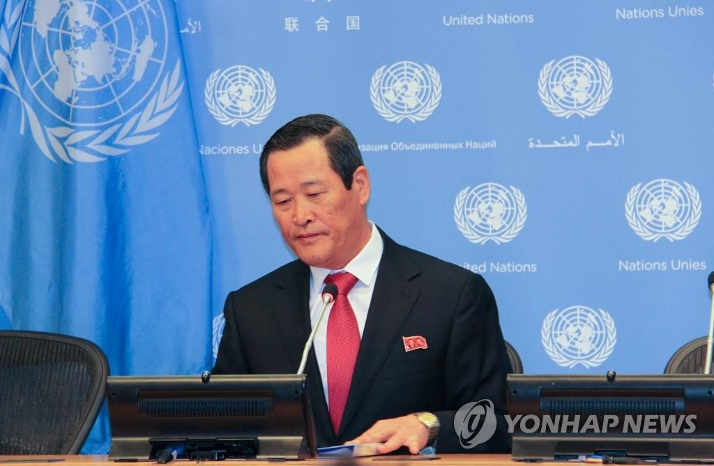 朝鮮常駐聯合國代表將在第76屆聯大發表演講