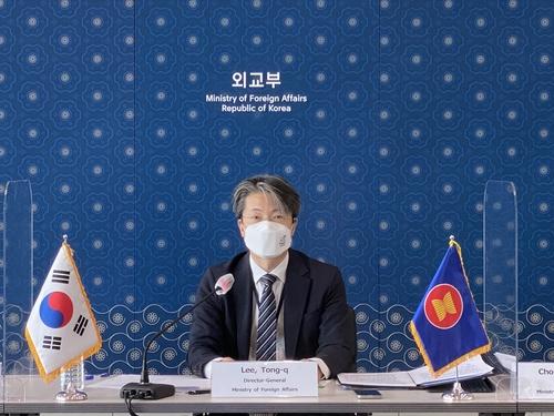 首屆韓東盟環境及氣候變化對話線上舉行