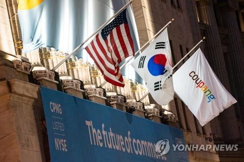 軟銀願景基金出售韓電商Coupang部分股票