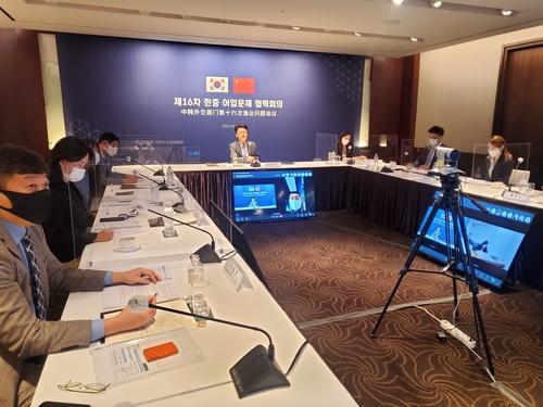 韓中外交部門第十六次漁業問題會議線上舉行