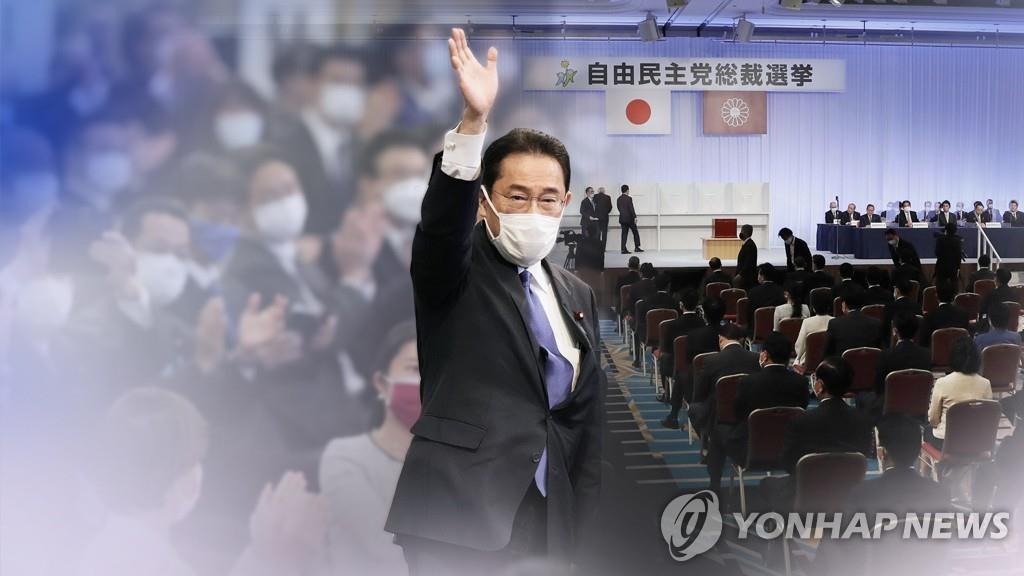 文在寅向日本新首相岸田文雄致賀函