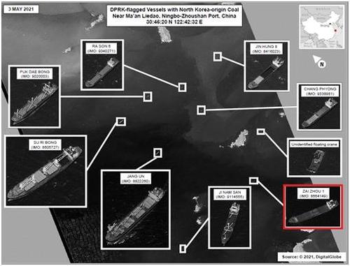 今年5月在中國寧波港和舟山港滿載煤炭的朝鮮船舶 韓聯社/聯合國安理會朝鮮制裁委員會專家小組報告截圖(圖片嚴禁轉載複製)