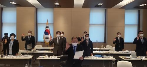 韓駐日大使:韓日關係短期內難以發生巨變