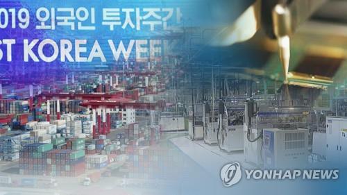 韓前三季吸引外商直接投資同比增41.3%