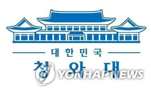 2021年10月7日韓聯社要聞簡報-2