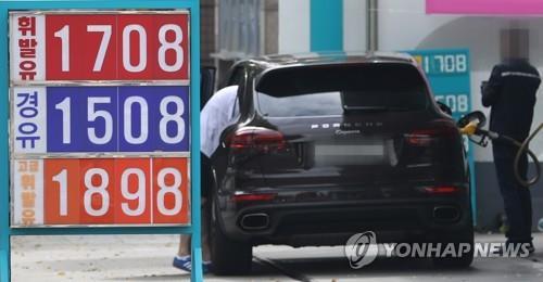 經合組織成員國8月CPI上漲4.3% 南韓2.6%