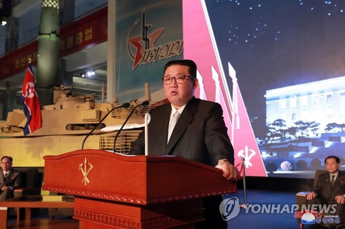 詳訊:金正恩稱無依據相信美國不敵對朝鮮