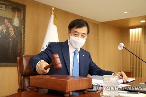 詳訊:南韓央行維持基準利率0.75%不變