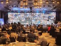 第25屆世界韓人經濟人大會在首爾開幕