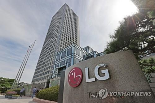 LG電子第三季營業利潤同比減半 銷售額創新高
