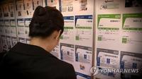 詳訊:韓9月就業人口同比增67.1萬人 失業率2.7%